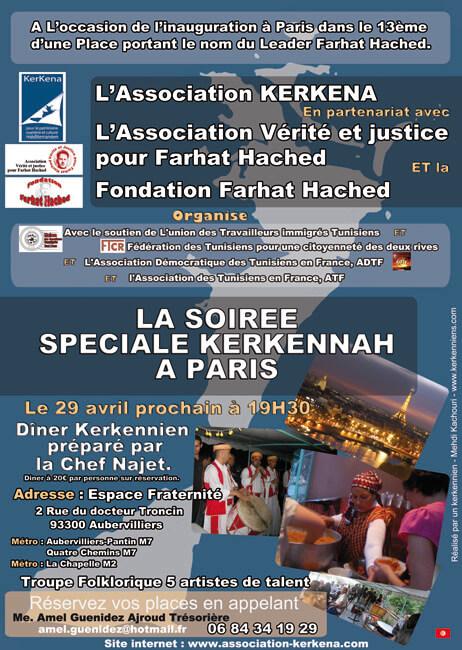 29 avril 2013: Soirée spéciale Kerkennah à Paris