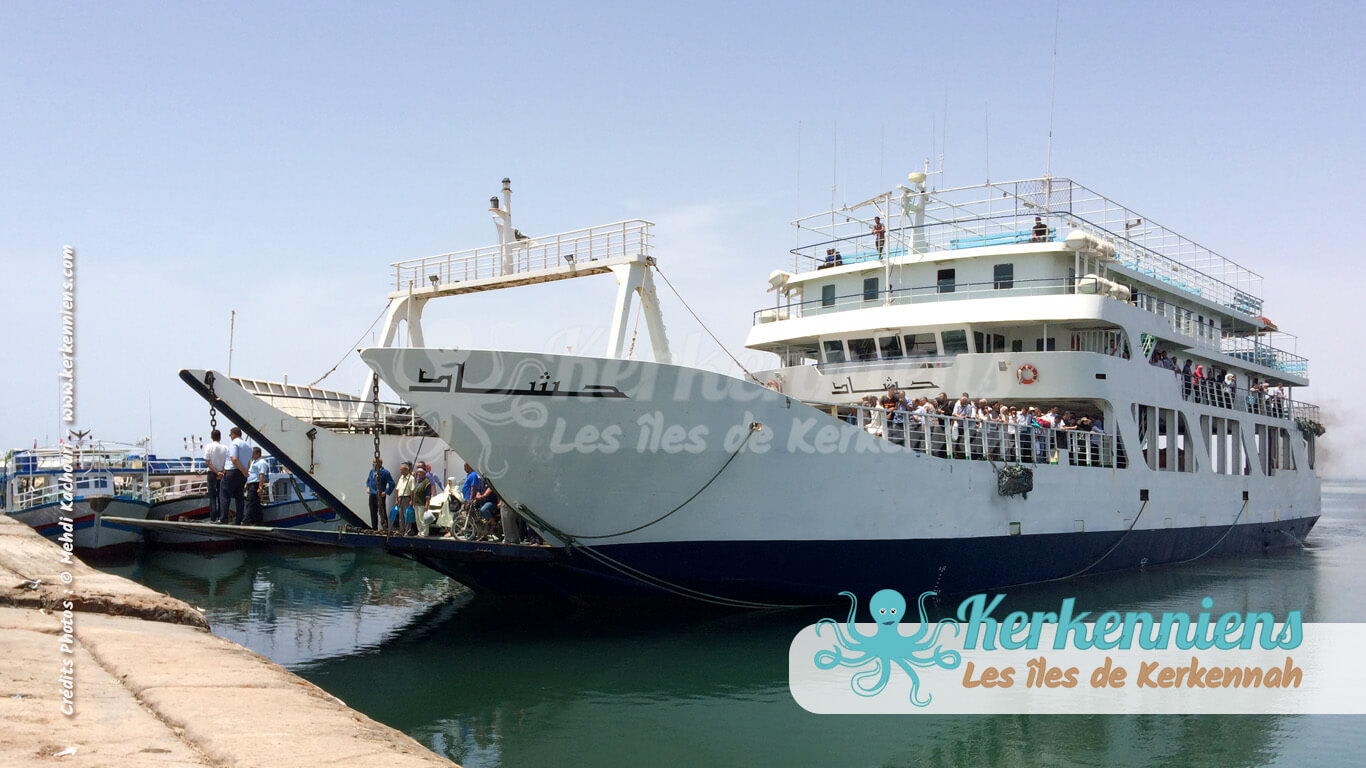 Winou el babour de kerkena (Où est le ferry (bateau) de Kerkennah