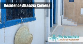 Accès aux chambre Résidence Abassia (Abassya) Kerkena El Abbassia Kerkennah