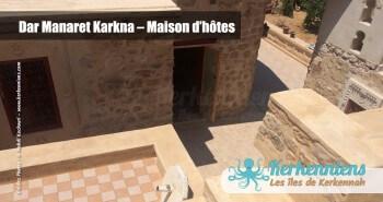 Accès aux chambres Dar Manaret Karkna maison hôtes Kerkennah Tunisie