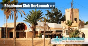 L'amphithéâtre pour les soirée hôtel Résidence Club Kerkennah Tunisie