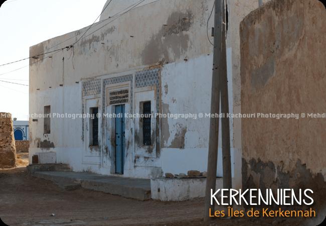 Ancienne Madrassa Ouled Yaneg Kerkennah