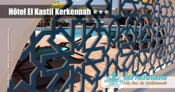 Angle de vue de la piscine Hôtel El Kastil Kerkennah Tunisie