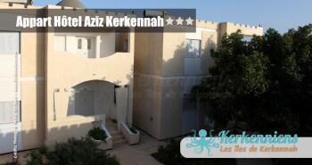 Appartement chambre Appart Hôtel Aziz Kerkennah Tunisie