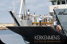 Comment s'y rendre à Kerkennah l'arrivée ? - Photo 3 - kerkenniens.com