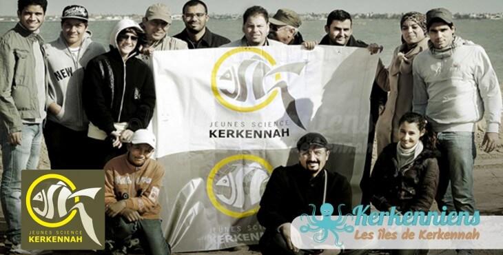 L'association Jeunes Science Kerkennah - Kerkenniens