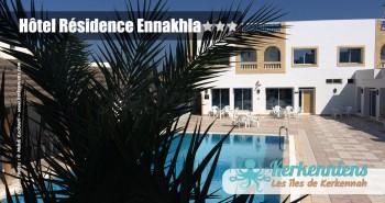 Autre vue Piscine Hôtel Résidence Ennakhla Kerkennah Tunisie