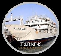 Bac traversée de Sfax aux iles de Kerkennah SONOTRAK