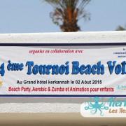 Banderole Retour 4ème Tournoi de Beach volley Association Sports et Loisirs de Kerkennah