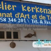 La Façade de la Boutique Kerkenatiss Tissage broderie Vannerie Atelier Kerkenatiss