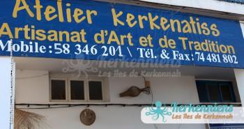 La Façade de la Boutique Kerkenatiss Tissage broderie Vannerie Atelier Kerkenatiss El Maghaza