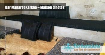 Chambre Dar Manaret Karkna maison hôtes Kerkennah Tunisie