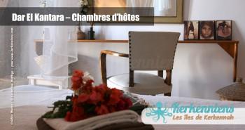 La chambre Afrique Dar El Kantara Chambres d'hotes à Kerkennah Tunisie