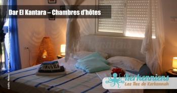 La chambre Bleu Dar El Kantara Chambres d'hotes à Kerkennah Tunisie