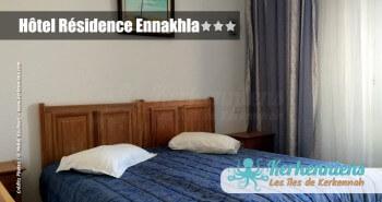 Chambre Hôtel Résidence Ennakhla (Hôtel du Palmier) Kerkennah Tunisie
