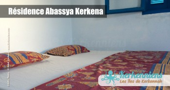 Chambre Résidence Abassia (Abassya) Kerkena El Abbassia Kerkennah