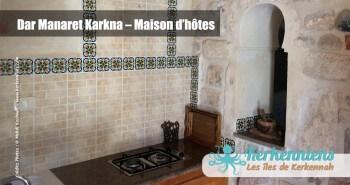 Coin cuisine des studios Dar Manaret Karkna maison hôtes Kerkennah Tunisie