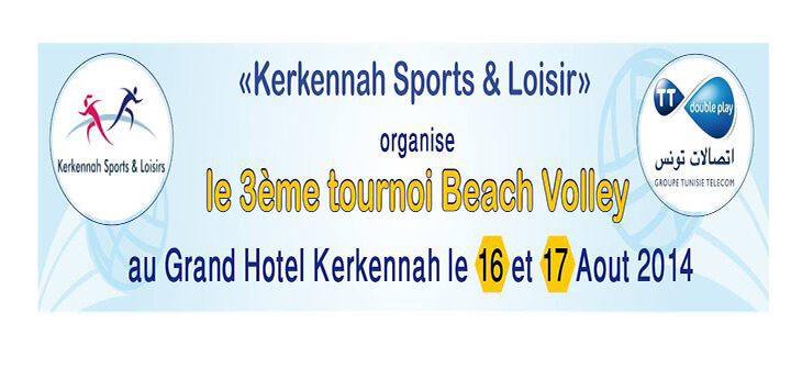 competition beach volley kerkennah tunisie