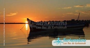 Coucher de soleil San'Art Photographie (Sanna Fehri) Photographe Amateur El Maghaza