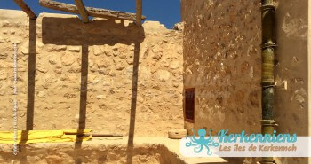 Dar Manaret Karkna maison d'hôtes à Kerkennah photo 8