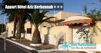 Disco discothèque Appart Hôtel Aziz Kerkennah Tunisie