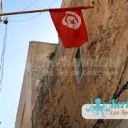Drapeau Tunisien Ville de Sfax San'Art Photographie (Sanna Fehri) Photographe Amateur
