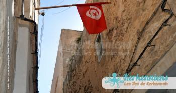 Drapeau Tunisien Ville de Sfax San'Art Photographie (Sanna Fehri) Photographe Amateur El Maghaza