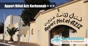 Entrée Appart Hôtel Aziz Kerkennah Tunisie