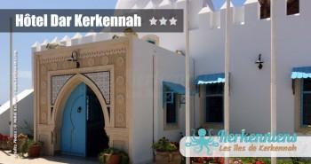 Entrée Hôtel Dar Kerkennah – Kerkennah Tunisie