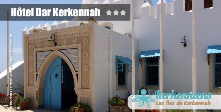 Entrée Hôtel Dar Kerkennah - Kerkennah Tunisie