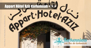 Entrée principale Appart Hôtel Aziz Kerkennah Tunisie