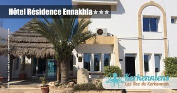 Entrée principale Hôtel Résidence Ennakhla (Hôtel du Palmier) Kerkennah Tunisie
