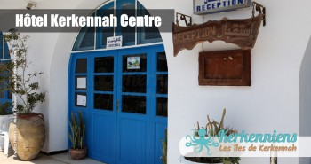 Entée réception Hôtel Kerkennah Centre Tunisie