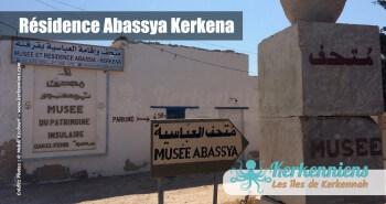 Entrée Résidence Abassia (Abassya) Kerkena El Abbassia Kerkennah