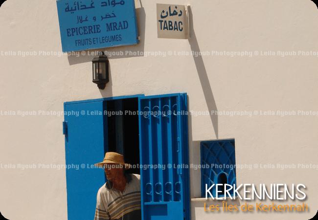 Epiceries Ouled Kacem El Neji Mrad Kerkennah – Photo de Leila Ayoub Kerkennienne