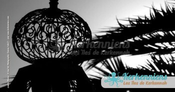Expérience Noir & Blanc Kerkennah San'Art Photographie (Sanna Fehri) Photographe Amateur El Maghaza