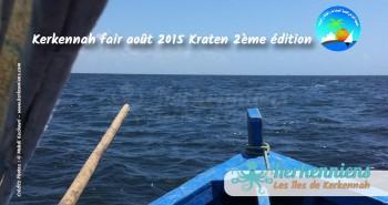 Festival d'été à Kerkennah avec l'Association Kraten du Développement Durable de la Culture et du Loisir (AKDDCL)