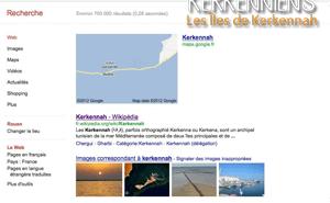 Google Maps fait disparaître l'île Gharbi(à l'ouest)des îles de Kerkennah