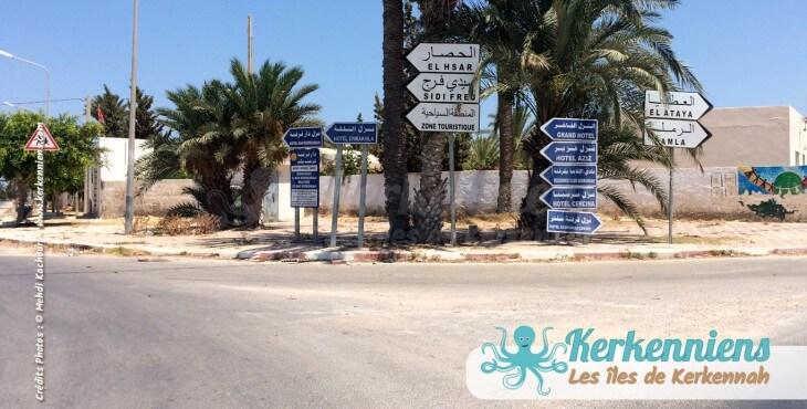 Votre hébergement sur l'Archipel Kerkennah Tunisie