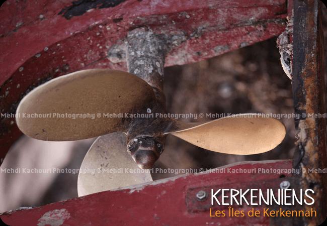 Une hélice de bateau plus exactement d'un chalutier Kerkennien Kerkena