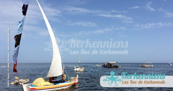 Koffa (le couffin) à Ouled Yaneg Kerkennah (Tunisie) Kerkennah photo 10