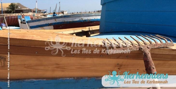 Le Temps d'une Pause El Attaya (Kerkennah)