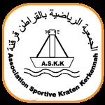 Logo 150x150 Association Sportive Kraten Kerkennah (ASKK)