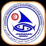 Logo Association Tunisienne de développement de la Pêche Artisanale (ATDEPA) 150x150