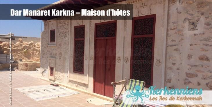 La maison avec accès indépendant pour les chambres Dar Manaret Karkna maison hôtes Kerkennah Tunisie