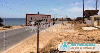 Ouled Yaneg (Kerkennah)