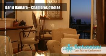 Pièce principale Dar El Kantara Chambres d'hotes à Kerkennah Tunisie