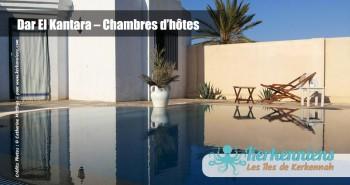 La piscine Dar El Kantara Chambres d'hotes à Kerkennah Tunisie