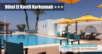 Piscine Hôtel El Kastil Kerkennah Tunisie