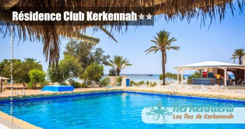 Piscine hôtel Résidence Club Kerkennah Tunisie